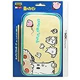 Nintendo Official Kawaii 3DS XL Soft Case -Kirby PUPUPU FRIENDS