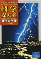 Download Weather and Climate - Science Explorers(Chinese Edition) PDF