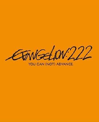 Amazon Com Evangelion 2 22 You Can Not Advance Italian Edition Animazione Movies Tv