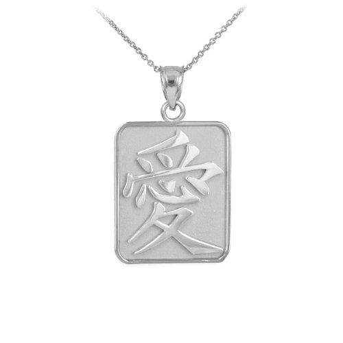 Chinese Love Pendant (925 Sterling Silver Rectangle Pendant Medallion Chinese Love Symbol Necklace, 16
