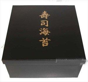 Full Sheet Sushi Nori Kan Seaweed Container Black #NC-2 (Sushi Seaweed Container compare prices)