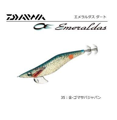 ダイワ(Daiwa) エメラルダス ダート 3.5号 金-ゴマサバジャパン 921817の商品画像
