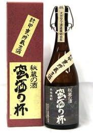 オガタマ酒造 蛮酒の杯 720ml