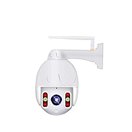 4G Ball Cámara de Seguridad 1080P Cámara para Exteriores ...