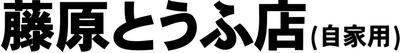 initial d sticker - 6