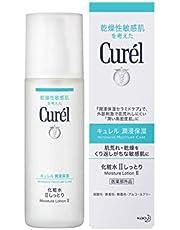 Curel Moisture Lotion II, 150ml