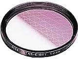 Hoya 67mm Star 8 Filter
