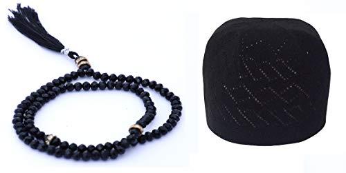 (NDA Koofi Kufi Cap Mens Stretchable Topi Free Tasbiah Beads (Black Cap Black Prayer Bead))
