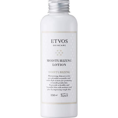 【ETVOS】モイスチャライジングローションのサムネイル
