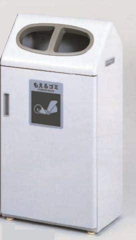 KAWAJUN (カワジュン) 分別ボックスS45G-AA もえるゴミ AA527