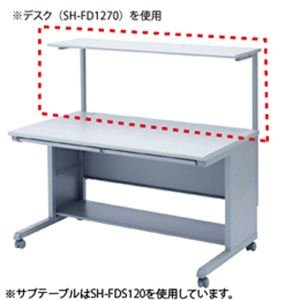サンワサプライ サブテーブル SH-FDS100 B075BJZ37N