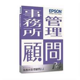 パソコン オフィス用品 その他 EPSON エプソン販売 事務所管理R4 Ver.16.2 マイナンバー対応版 1ユーザー R4V162-1U -ak [簡易パッケージ品] B07GVNMYD5
