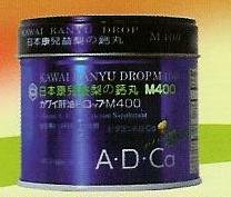 Kawai Kanyu Vitamin A+D+Calcium Drop M400 (Pear Falvor) by Kawai Kanyu