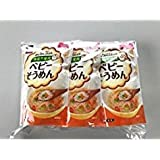 HAKUBAKU baby noodles 100gX3bags somen noodles