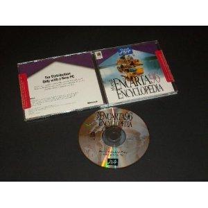 Microsoft Encarta 96 Encyclopedia. (Designed for Microsoft Windows 95)