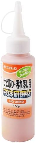 スエヒロ 液体研磨剤 錆・汚れ落とし用 赤100g HG-3250