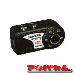アキバカム 超小型赤外線付きHD画質ビデオレコーダー AME-131 アメックスアルファ(AMEXα) B01GWWTQM2