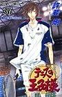 テニスの王子様 第36巻