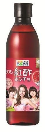 Venice (Honcho) pomegranate 900mlX2 Set of (drinking vinegar * Korea fruit vinegar) by Earthink (Image #3)