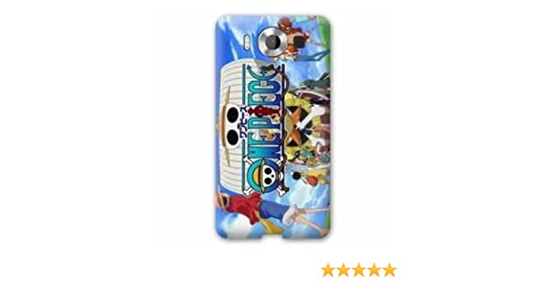 Amazon.com: Case Carcasa Microsoft Lumia 950 Manga - One ...