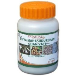 Baba Ramdev - Divya Mahasudarshan Ghan Vati - 60 Tablets