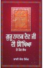 Guru Nanak Dev Ji Di Sikhya Te Hor Lekh