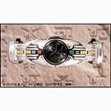 Sonic Wave DX Transformation Belt Masked Rider Kuuga (japan import) by Bandai