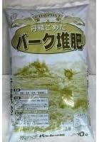 あかぎ園芸 バーク堆肥 40L 2袋 (4939091674042)