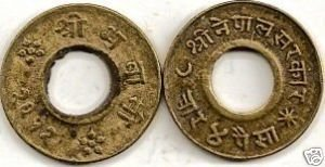 Nepal World War II Gurkha Bullet Coin,