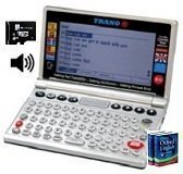T-33 Russian English Electronic Dictionary  Text Translator by TRANO