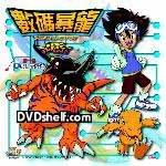 Digimon Adventure (Vol. 6-10 - Box Set)