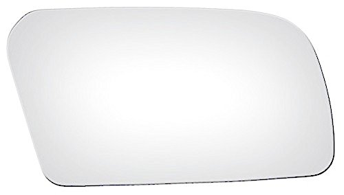 ReplaceMyMirror - 1988-1992 MAZDA MX-6 Convex Passenger Side Mirror Replacement Glass (Mazda Mx6 Mirror)