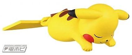 Amazon.com: Bandai Pokemon Pikachu Mini Figura Sasaete ...