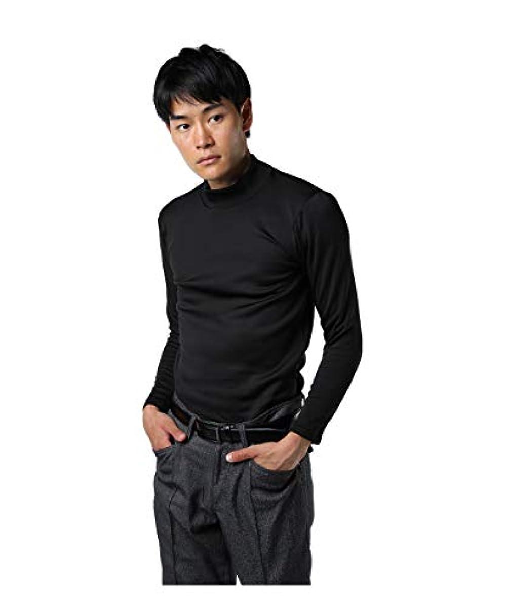 [해외] 투어 디 비젼 골프 언더 웨어 긴 소매 맨즈 무지 뒤샤기긴 소매HN셔츠 TD220210H04 BK O
