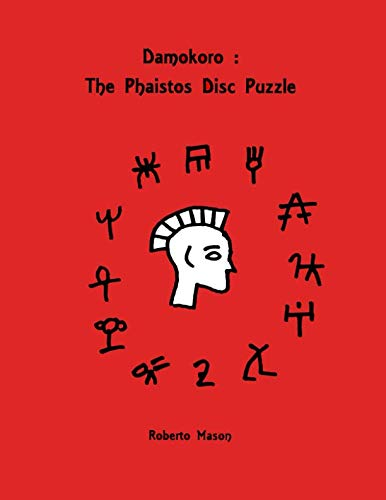 - Damokoro: The Phaistos Disc Puzzle