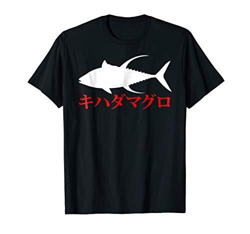 Kihadamaguro Japanese Yellowfin Tuna Fishing T-Shirt
