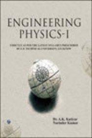 Engineering Physics: v. 1