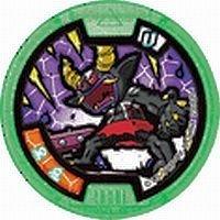 Amazon 妖怪メダル黒鬼uノーマル緑妖怪ウォッチ トレカ 通販