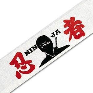 Ninja Headband ()