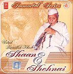 Download Shaan & Shehnai - Immortal Series : (Music CD) PDF