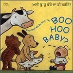 What Shall We Do with the Boo Hoo Baby?, Cressida Cowell, 1852692588