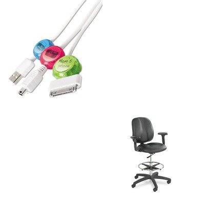 KITPRBDCI101COCBSAF6689BL - Value Kit - Safco Adjustable T-Pad Arms for Apprentice Series Chairs (SAF6689BL) and Paris Business Products Dotz Cord Identifier (PRBDCI101COCB) Office Chair Tpad Arms