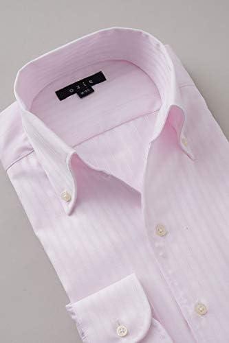 【メンズ・ワイシャツ・カッターシャツ】スリム・長袖・綿100%・形態安定・イタリアンカラー・スキッパー