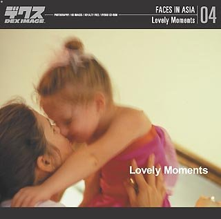 Faces in Asia Vol.4 Lovely Moments B00007DY0H Parent