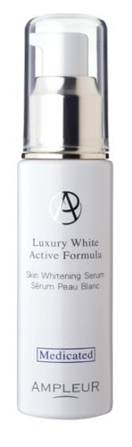 Amplifier rule Luxury White medicinal active Formula 40mL