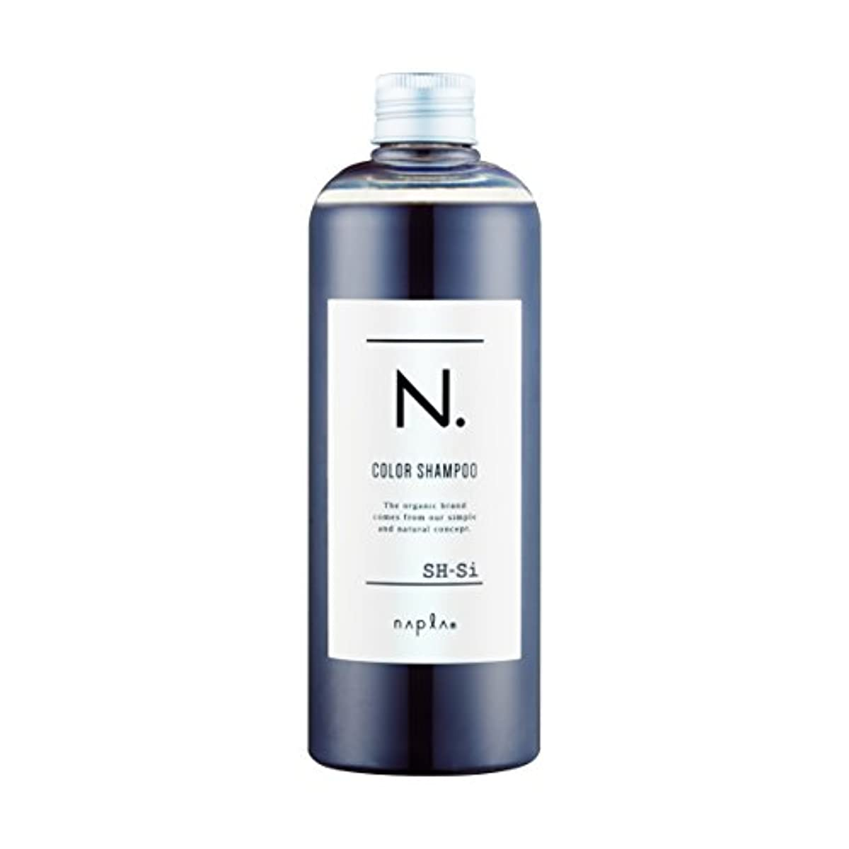 [해외] 나프라 N. 컬러 샴푸 Si 실버 320ml