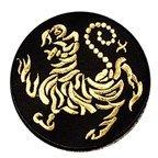 Deluxe Shotokan Golden Tiger ()