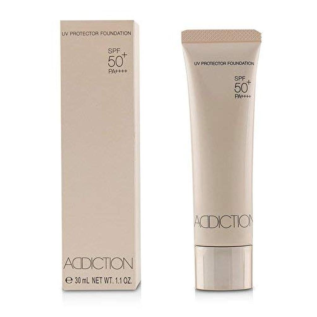 エゴマニアサドル吸うアディクション UVプロテクターファンデーション # 003 (Cool Ivory)