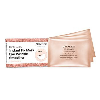 Shiseido Benefiance Pure Retinol Eye Mask - 5