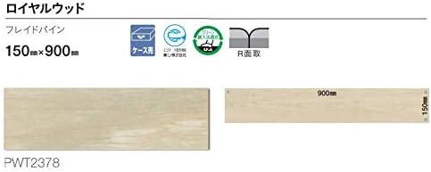 フロアタイル 東リ 木目 ロイヤルウッド 150×900mm フレイドパイン PWT2378